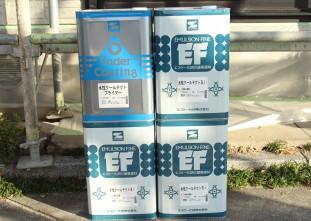 外壁使用塗料:水性クールテクトSi