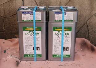屋根使用塗料:ハイルーフマイルドシリコン